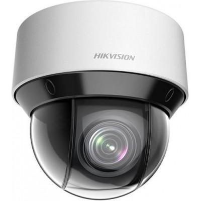 DS-2DE4A225IW-DE(B) 2 MPix, venk. PTZ, 25x zoom, WDR, IR 50m, H265+,