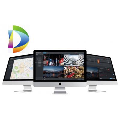 DSS Pro base licence DSS Pro licence pro termální kamery