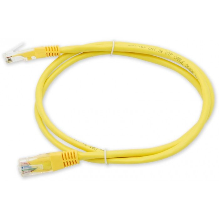 PC-200 C5E UTP/0,5M - žlutá propojovací (patch) kabel