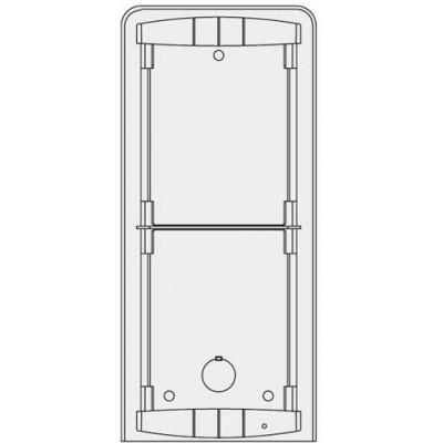DM2444, slučovač pro 4 dveřní stanice, DUO systém