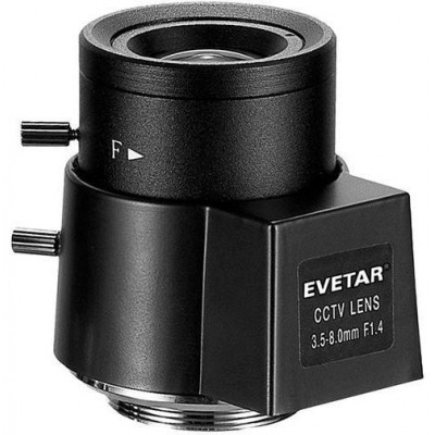 V13VD358 CS objektiv, 3,5-8mm, aut.clona, megapixel