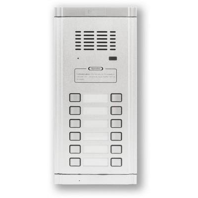 WL-02NE2X6 dveřní audio jednotka 12 tlačítek