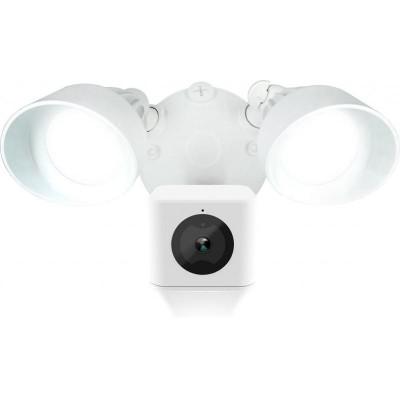 Kamera GF-L100 White - bílá venkovní kamera s osvětlením