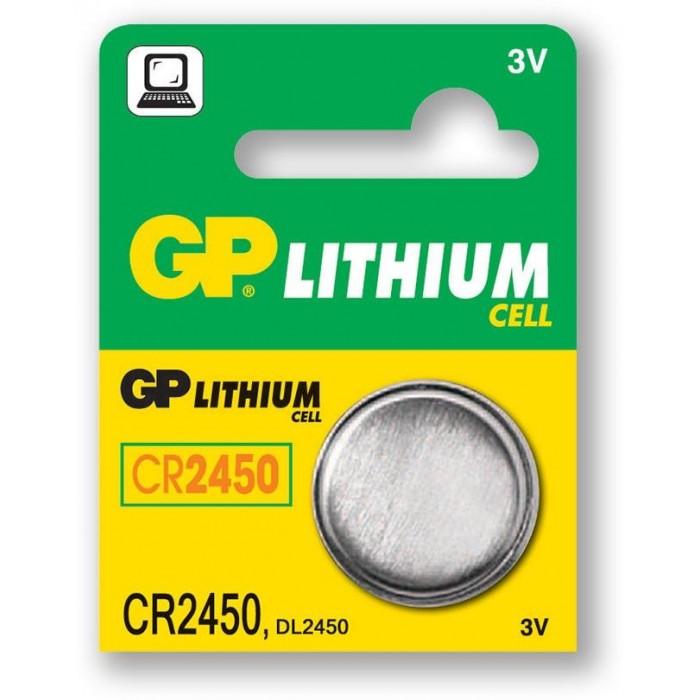 Baterie TYP 2450, GP lithium pro mini-magnet DCT2