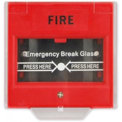 CP-02 - červená tísňový hlásič se sklíčkem pro rozbití