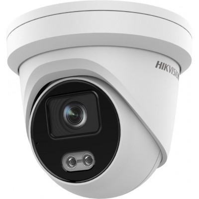DS-2CD2347G2-L - (4mm)(C) 4 Mpx IP dome kamera s LED přísvitem, ColorVu, f4mm, WDR, H.265