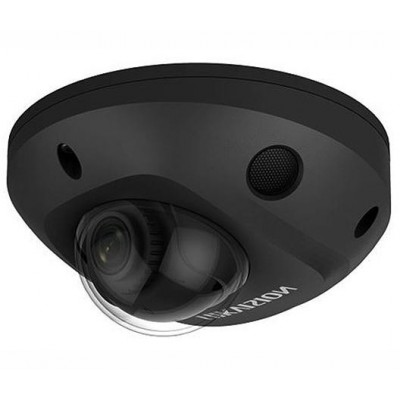 DS-2CD2545FWD-I - (BLACK)(2.8mm) 4 Mpx, IP dome kamera, f2.8mm, WDR 120dB, EXIR 10m, H265+, černá