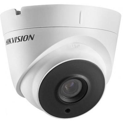 DS-2CE56D0T-IT1F - (2.8mm)(C) 2Mpx, 4v1 dome ball kamera, 2,8mm, EXIR 30m