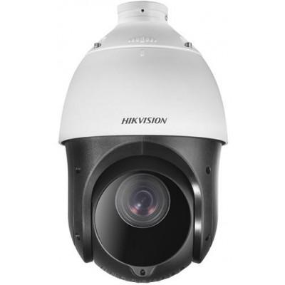 DS-2DE4415IW-DE(S5) 4 Mpx, venkovní IP PTZ kamera, 15x optický zoom, WDR 120dB, IR 100m