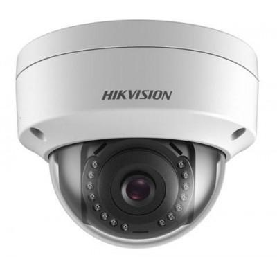 DS-2DE4425IW-DE - IP PTZ kamera 4MPix, 25x ZOOM, ICR+3D-DNR, WDR, IR do 100m