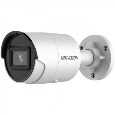 DS-2CD1723G0-IZ - 2 MPx IP venkovní kamera, H265+,ICR+EXIR+motor. obj.2,8-12mm