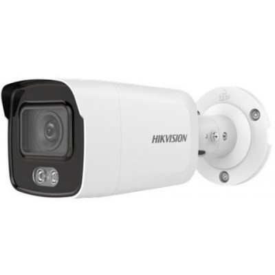 DS-2CD2645FWD-IZS - 4 Mpx IP venkovní kamera, ICR + EXIR + motorzoom 2,8-12mm, Audio, Alarm