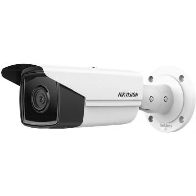 DS-2CD2155FWD-IS/4, venkovní antivandal dome IP kamera 5Mpx, f4mm, IR 30m, WDR, alarm I/O, Hikvision