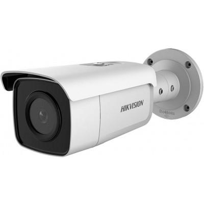 DS-2CD2443G0-I/28 - 4MPix IP Cube kamera, ICR+IR+PIR, obj. 2,8mm