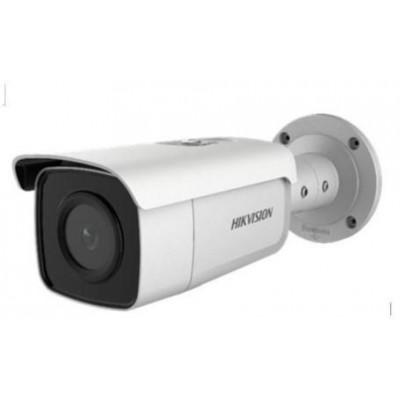 DS-2CD1621FWD-I - 2MPix IP venkovní kamera, WDR 120dB, ICR+IR+obj. 2,8-12mm