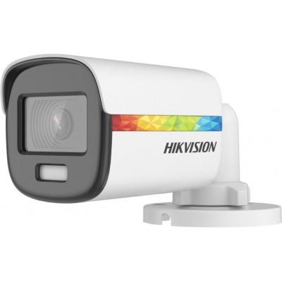 DS-2CD1123G0-I/4 - 2MPix IP venkovní kamera, H265+,DWDR+ICR+obj.4mm