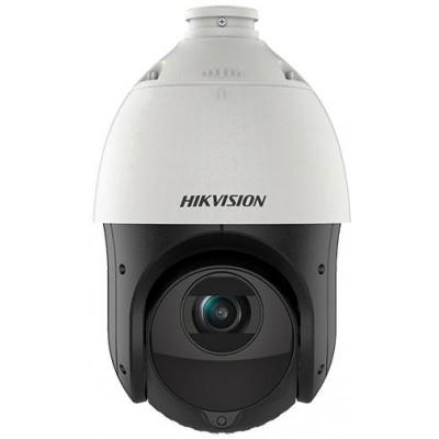 DS-2CD2543G0-IWS/28 - 4MPix IP venkovní DOME kamera, H265+,WDR+ICR+EXIR+f2,8mm, Alarm&Audio, Wi-Fi