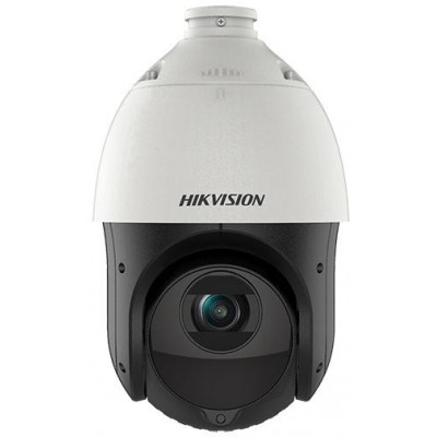 DS-2CD2523G0-I/28 - 2 Mpx IP venkovní DOME kamera, H265+,WDR+ICR+EXIR+obj.2,8mm
